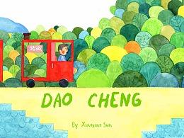 DAO CHENG