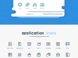 Icon图标练习(最后有段话想表达)