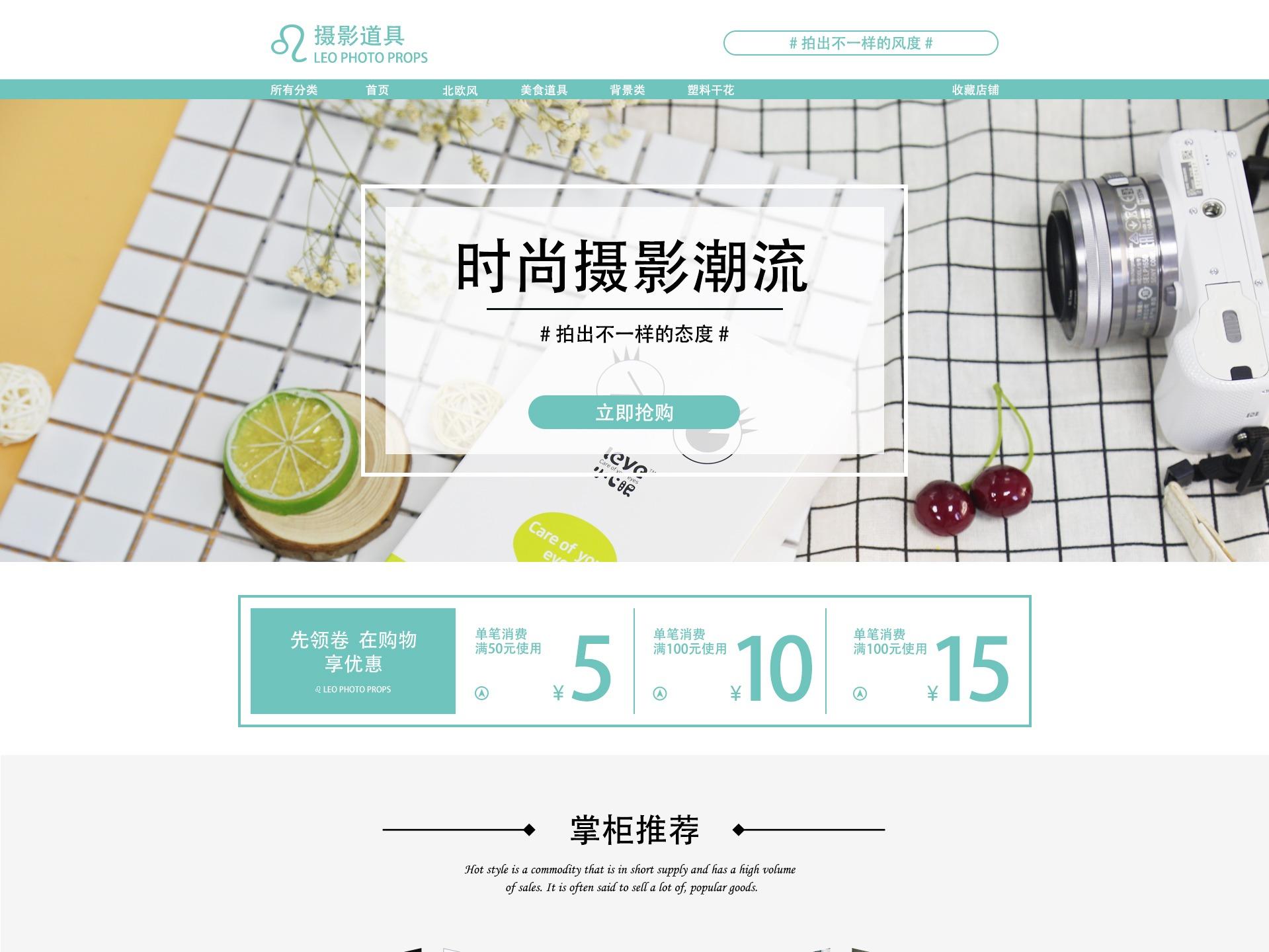电商 淘宝天猫首页排版设计,图片尺寸:658×2111,来自网页:http://hua图片