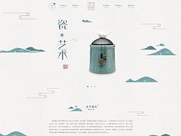 中国风官网