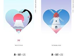 【阿里拍卖】2018-520拍卖节设计-创意海报(6)
