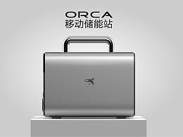 ORCA UPS 储能站