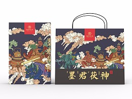 """墨君茯茶""""茯神""""系列包装"""