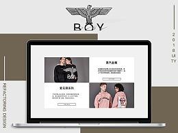 BOY服装官网设计