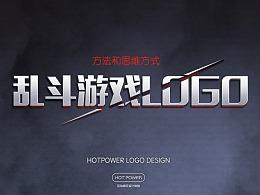 乱斗游戏logo