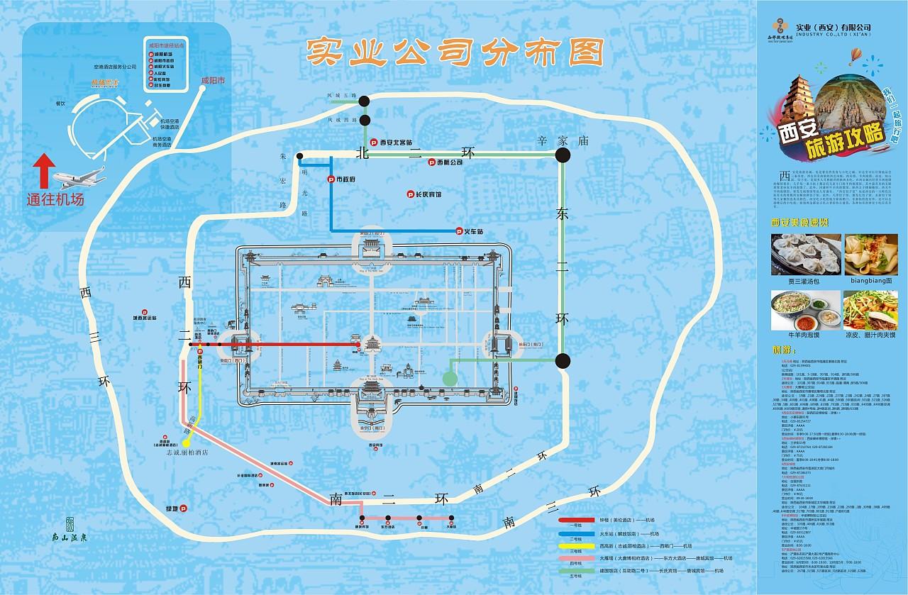 机场做的地图