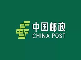 中国邮政换LOGO了!差点没看出来……