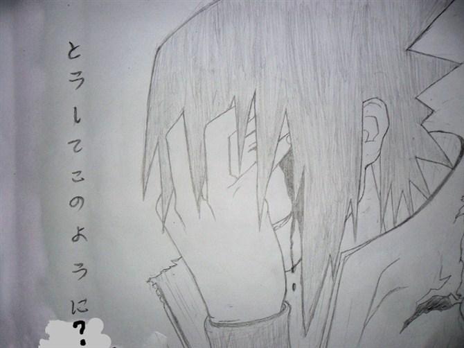 佐助 (火影忍者)