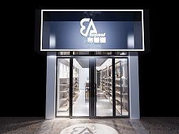 鞋店logo及形象设计