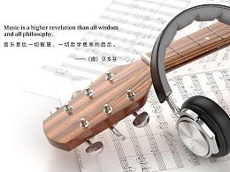 一组耳机的渲染/keyshot