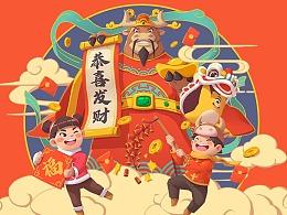 2021辛丑年·《春节》插图