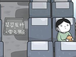 忧郁日记125