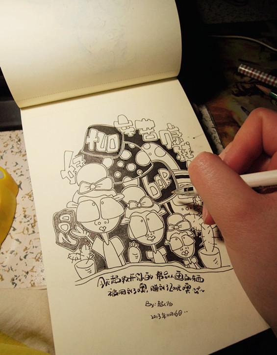 原创手绘黑白系列插画(一)|涂鸦/潮流|插画|肖