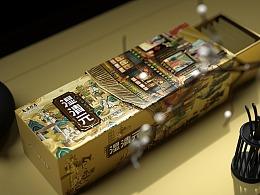 存珍益寿-养生茶-产品形象设计