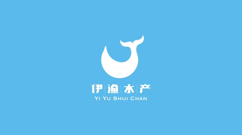 伊渔水产logo设计图片