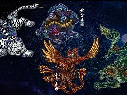 西游记人物谱--四灵兽