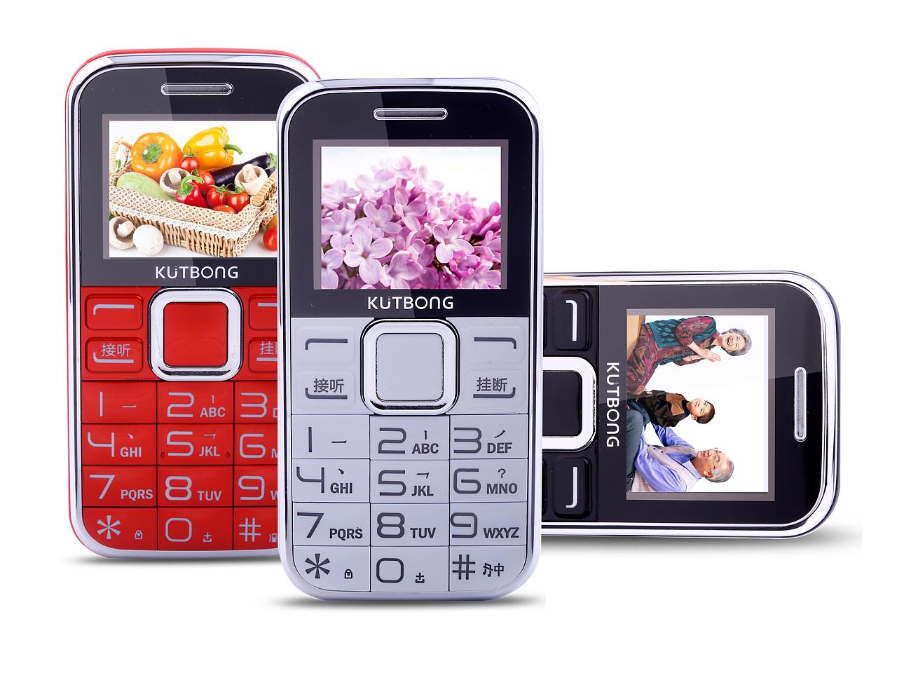 怎样在手机上添组图片