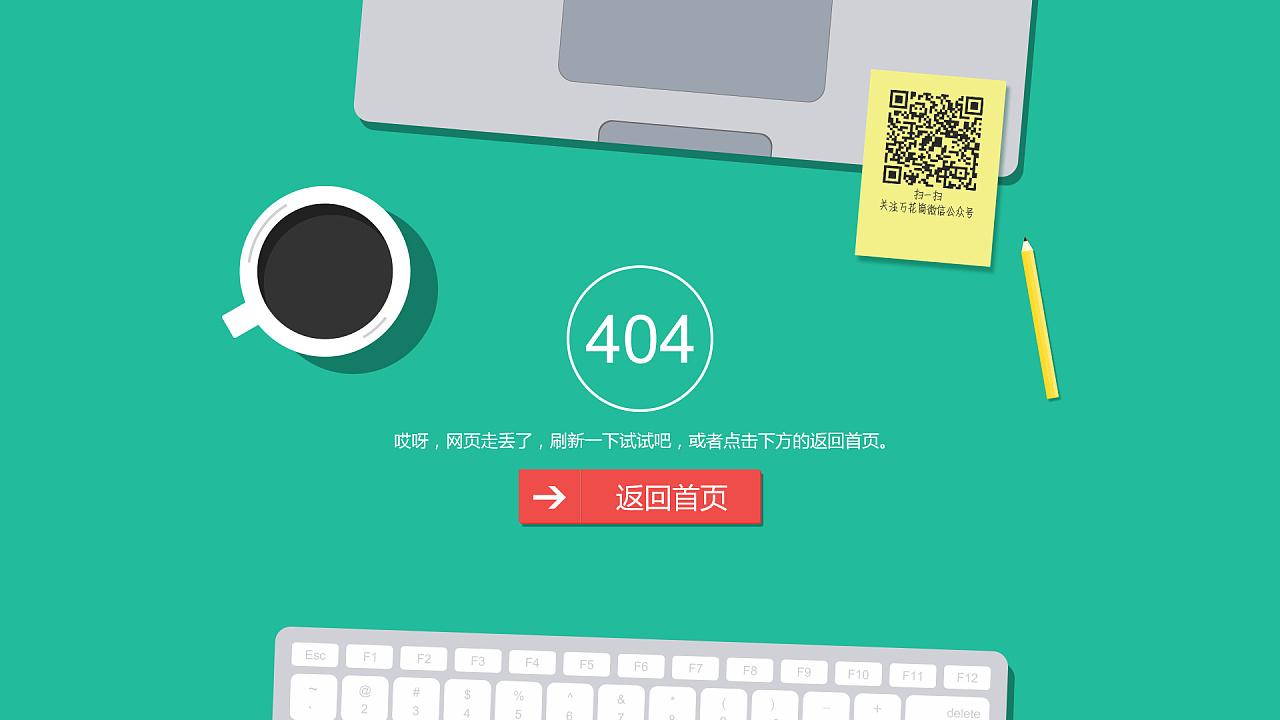 企业网站模板源码怎么修改(php网站源码修改) (https://www.oilcn.net.cn/) 网站运营 第1张