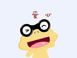 青蛙动漫卡通形象微信表情包gif表情制作团队案例展示图片