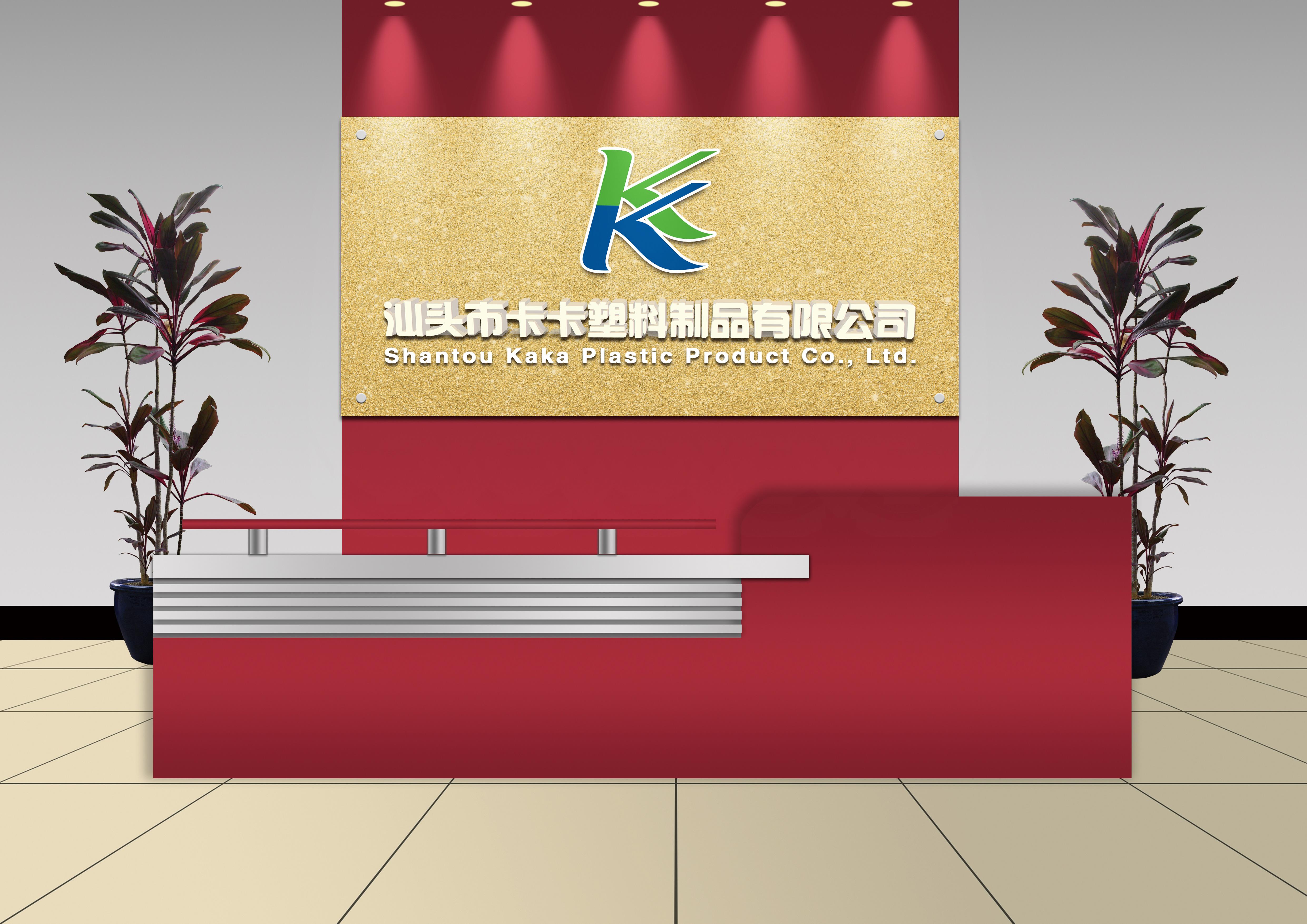 店面广告设计——前台背景墙设计图片
