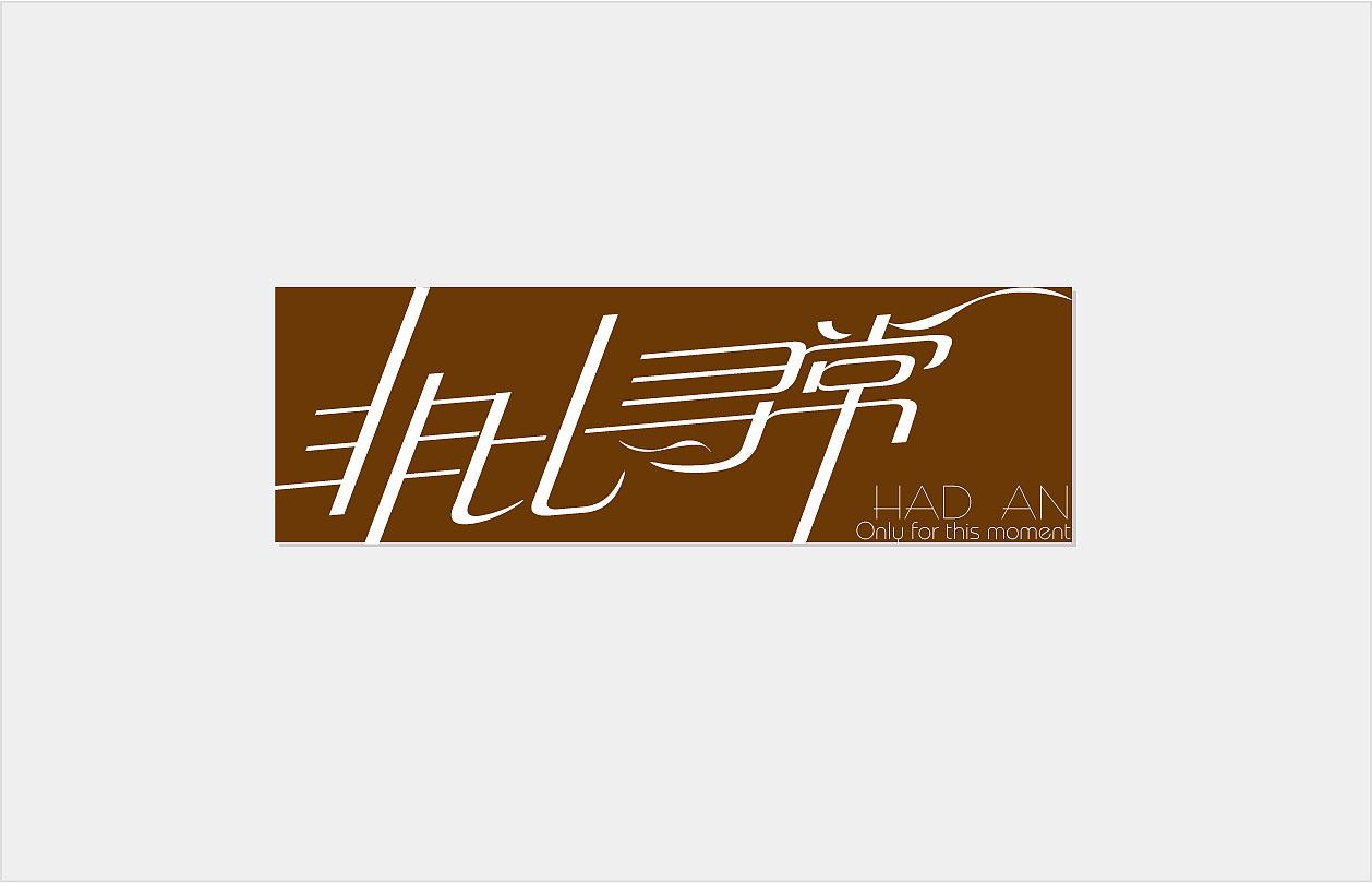 咖啡logo图片