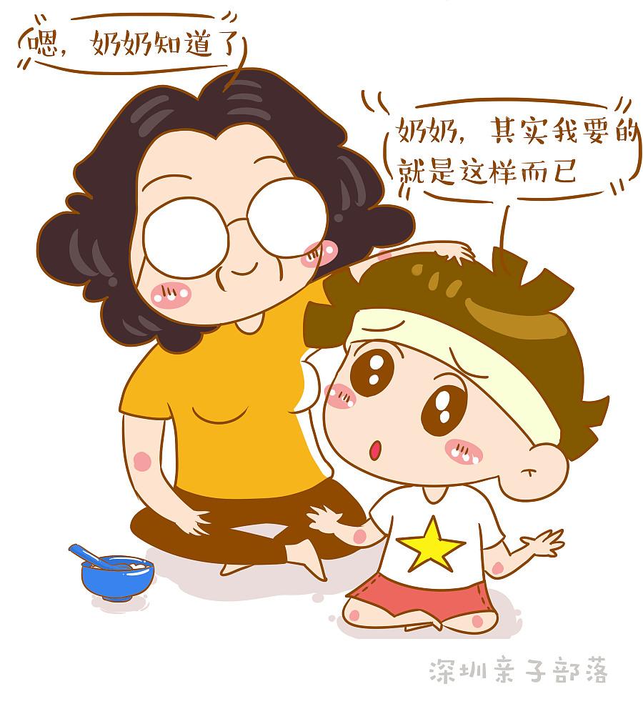 使用了:wacom - bamboo       小朋友不愿意好好吃饭, 家长用尽了图片