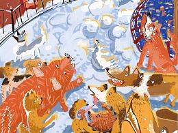 好儿童画报插图——流浪狗向往的生活