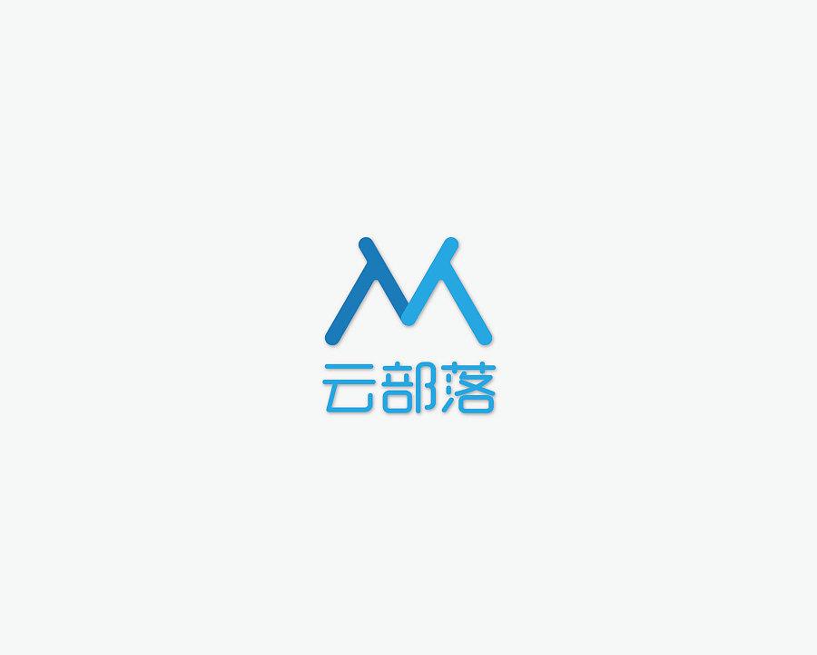 云部落logo|图标|ui|莫忘一日 - 原创设计作品 - 站酷