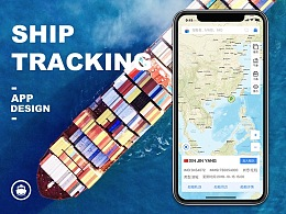 ShipTracking-APP设计