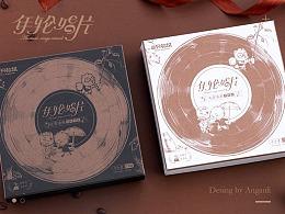 三只松鼠-年轮蛋糕包装设计,网页设计