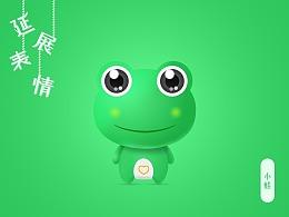小蛙丨吉祥物延展表情