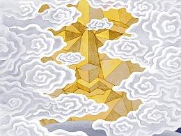 原创绘本《魔方大厦》2—— 玩具树