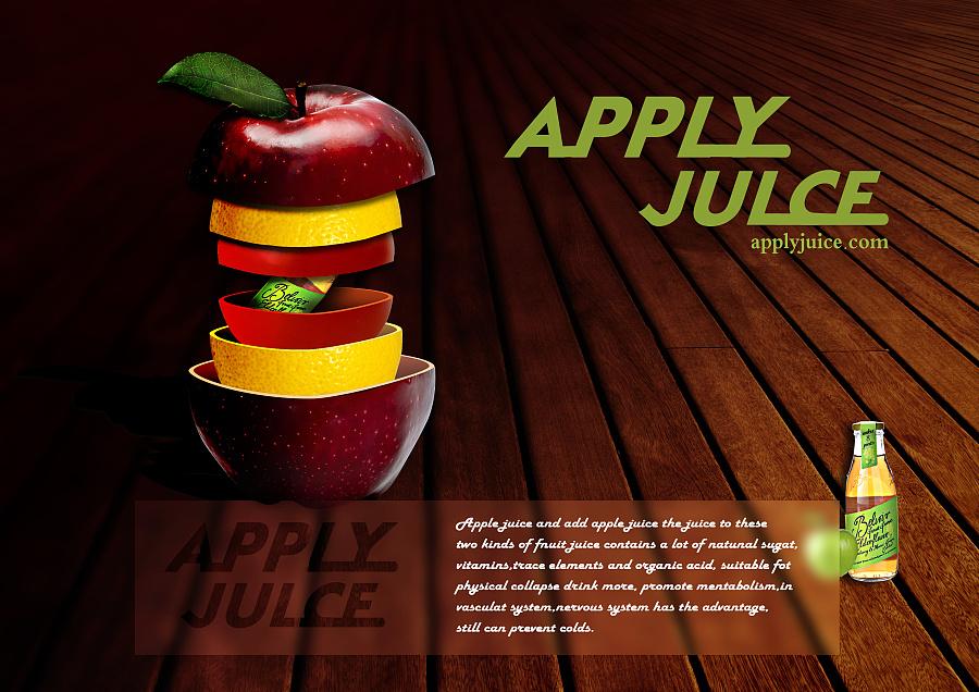水果饮料创意海报图片