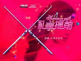 2018-5月页面合集