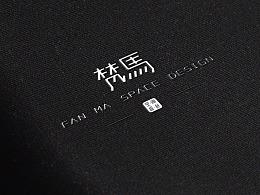 梵马空间设计-brand logo design