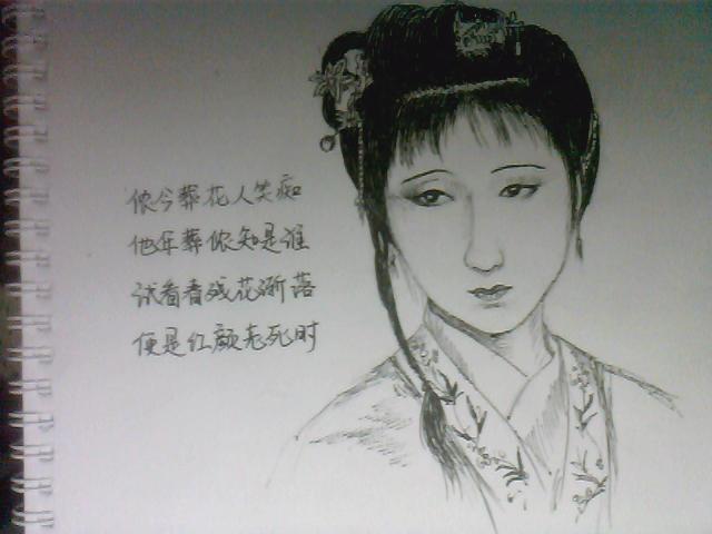 原创作品:手绘素描