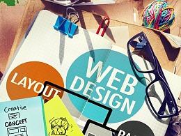聘用网页设计公司时需要考虑的5件事