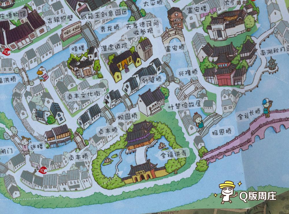 q版地图 q版周庄 周庄手绘地图