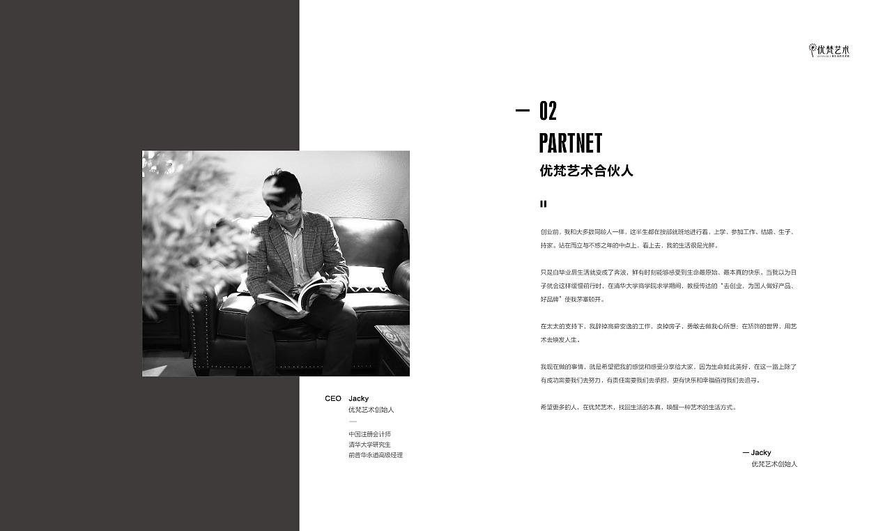 家具企业宣传册排版设计图片