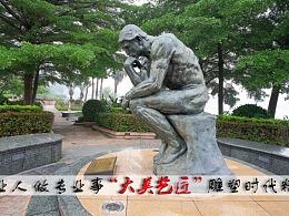什么是校园文化?——大美艺匠带你了解校园文化雕塑