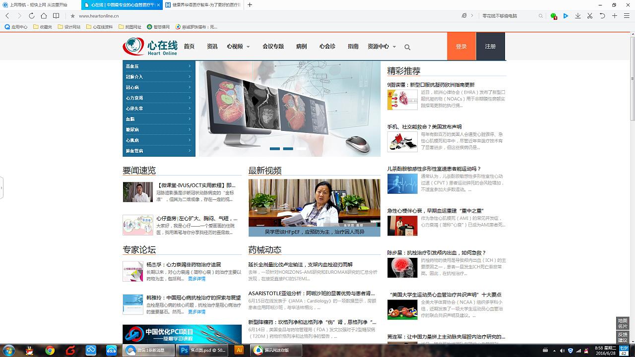 you色网_医学网站首页|网页|企业官网|yeayou - 原创作品