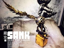 SANK-藏克-起风了