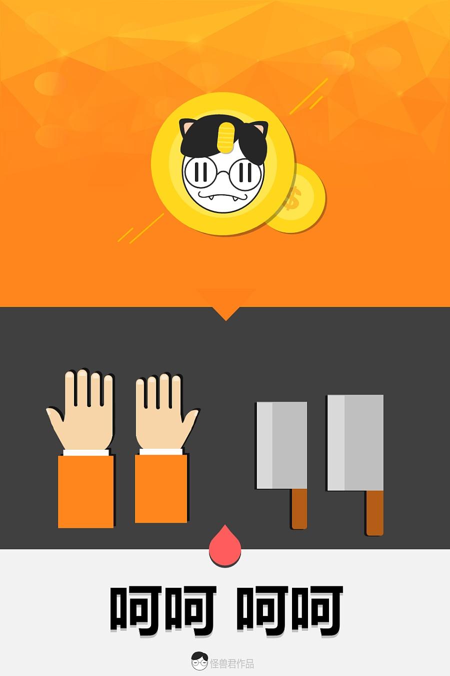 ppt作品《 喵喵怪的双十一》|ppt/演示|平面|sindo图片