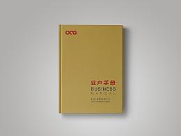 企业宣传画册、封面、书籍、书装