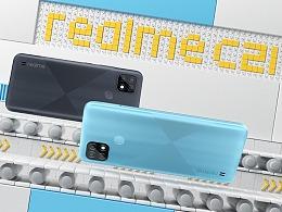 realme × moge.tv   C21 ID trailer