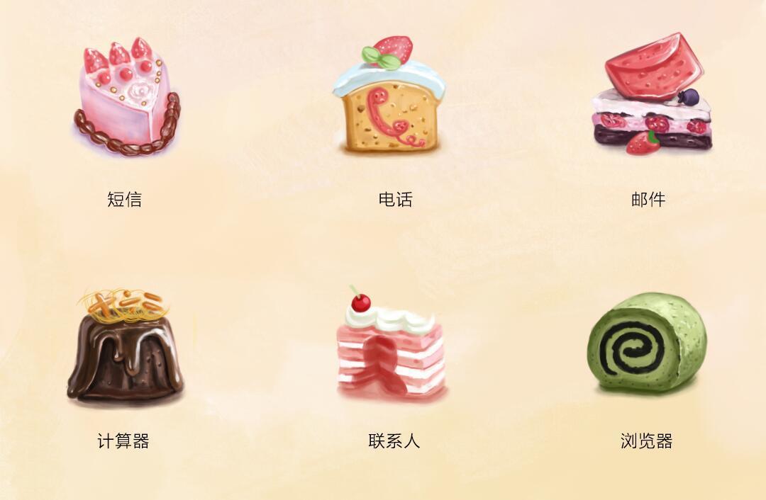 手绘主题图标—蛋糕手绘系列