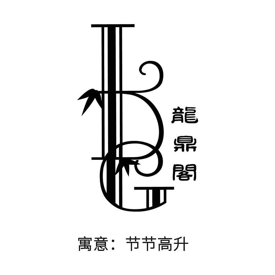 淘宝店铺头像图标logo