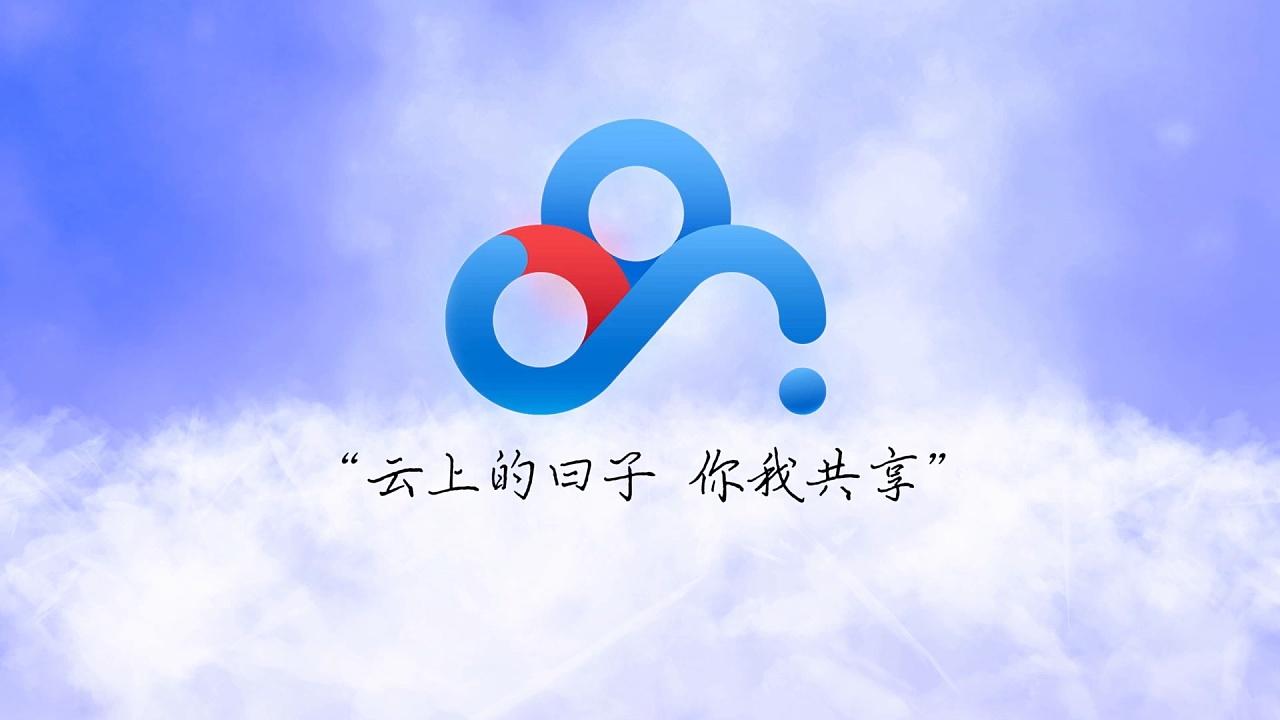 百度云logo 百度勋鹿吧logo 网易云音乐logo