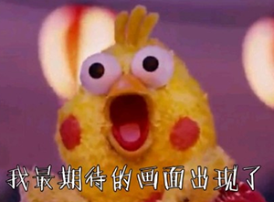 祝你新年大吉吧|v网页端/H5|网页|人人秀H5-原信用卡的搞笑图片图片
