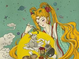 """中秋脑洞插画-月野兔与嫦娥玩""""穿月"""""""